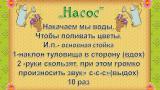hello_html_7f1a39ac1.jpg
