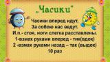 hello_html_m5b68707b1.jpg